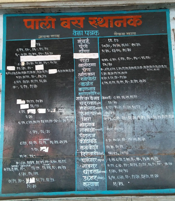 Bus timetable at Pali