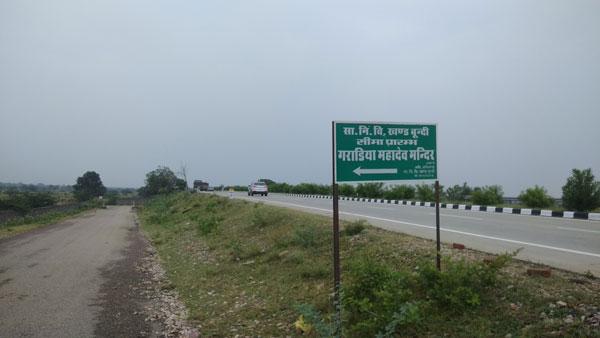 sign-board on highway of garadia mahadev temple