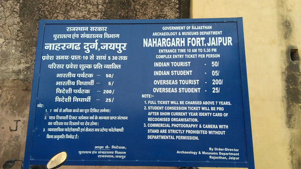 fare chart at nahargarh fort