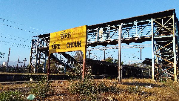 chouk railway station