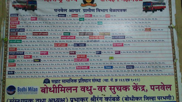 bus-time-table-from-panvel-station
