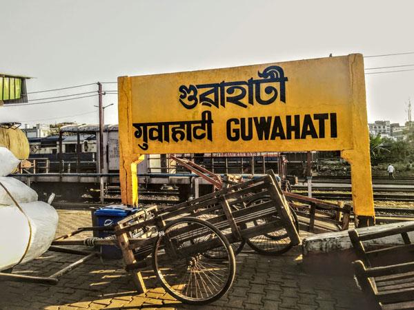 guwahati-station-trekraw